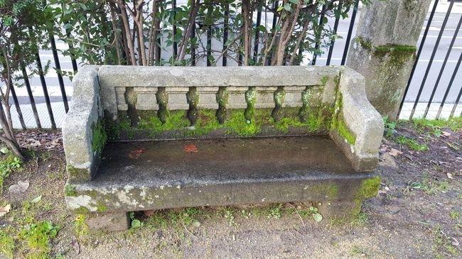 Qui n quiere sentarse en este banco del pos o de los for Jardin del posio ourense
