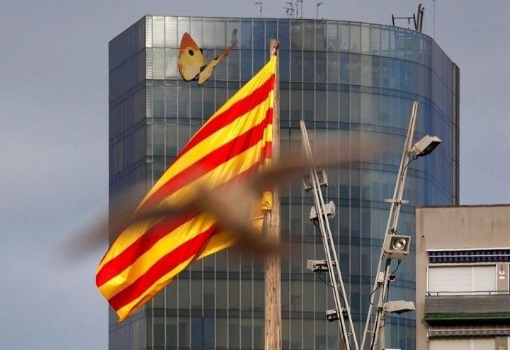 Fachada de la sede de Gas Natural Fenosa en Barcelona.